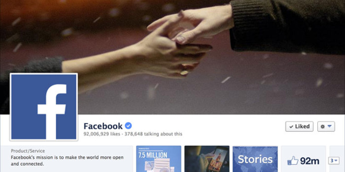 facebook business page image